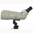 70mm Giant binoculars