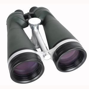 80mm Giant binoculars